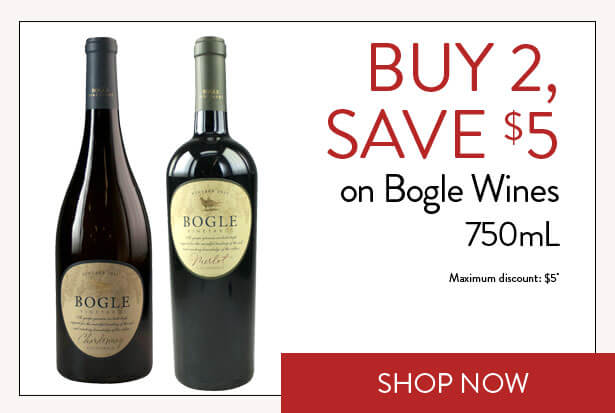 image about Wine Coupons Printable titled Unique Deals, Promotions and Personal savings